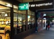 7 Star Darlinghurst